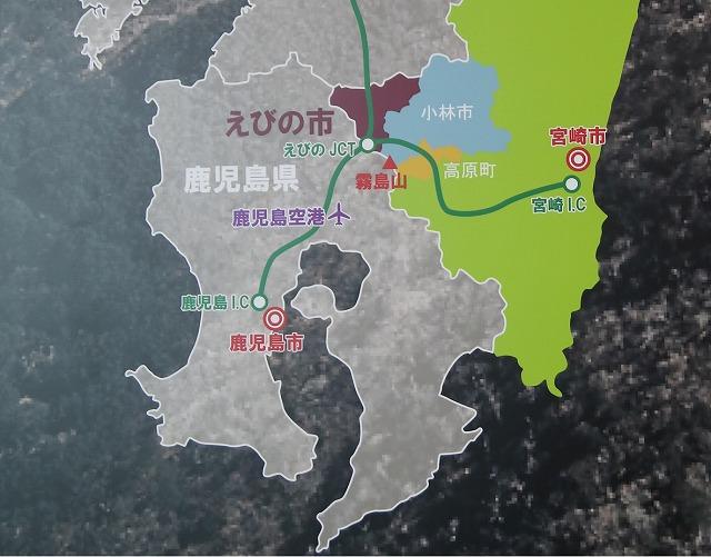 鹿児島空港に宮崎県えびの市の広告が出現: ジオパークくろちゃんのブログ